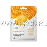 1-Royal-Jelly (2)